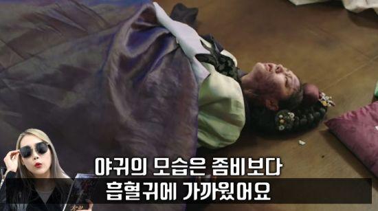 사진=영화 '창궐' 스틸컷, 편집=씨쓰루
