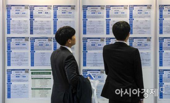 민간 고용 위축…공공 일자리 의존이 부른 '실업대란'