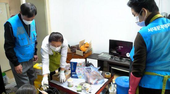 서대문자활사업단의 훈훈한 청소 봉사 화제