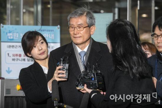 '사법농단' 박병대·고영한 前대법관 구속영장 기각(종합)