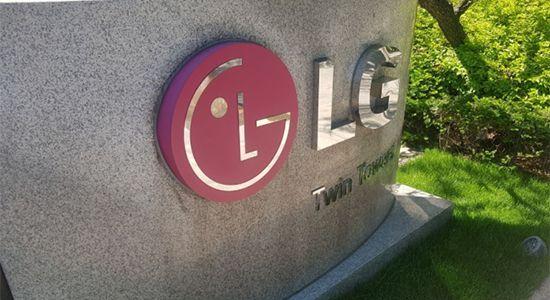 """[금요스토리] """"부럽다, LG""""…연말 11일간 휴가"""