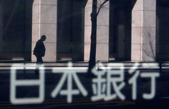"""일본은행, 기준금리 -0.1%로 동결…""""완화정책 유지"""""""
