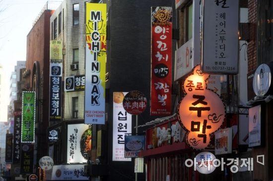 """""""외식 안합니다""""…지표로 드러난 희망없는 자영업 현실(종합)"""