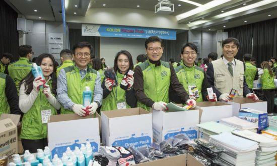 코오롱그룹 신입사원 저소득 가정 아이들 위한 '드림팩' 제작해 기부