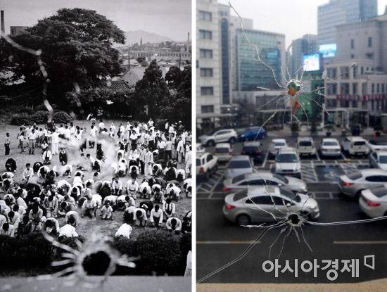 [김현민의 시선] 대한민국 마지막 임시정부, 京橋莊