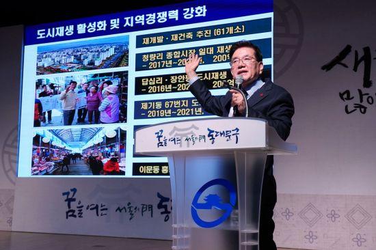 """유덕열 동대문구청장 """"안전하고 더 행복한 복지·교육 도시 구현"""""""
