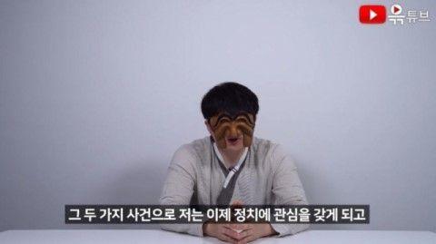 '일베 논란 유튜버' 윾튜브, 세월호·천안함 조롱에 사과