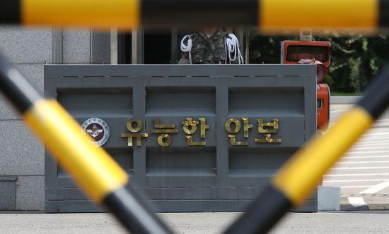 """거동수상자 놓친 해군2함대 '병사 허위자백' 지시…국방부 """"현장조사단 급파""""(종합)"""