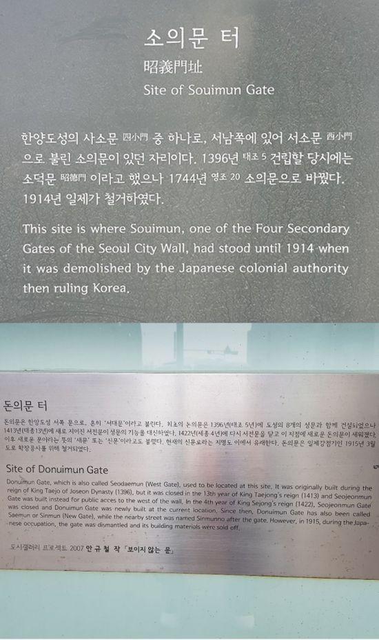 [한국의 골목길]슬픈 역사 간직한 서소문