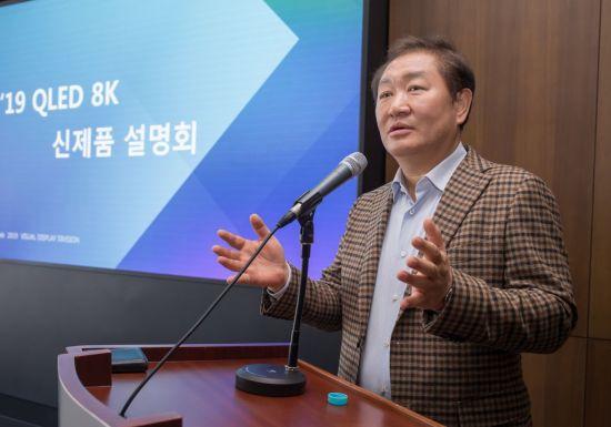 """삼성전자 'QLED 8K' 60여개국 출시…""""8K, 프리미엄 시장 두자릿수 목표"""""""