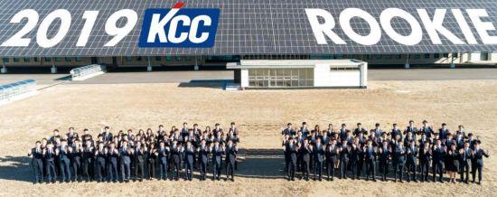 KCC 입사준비 노하우…2019년 신입사원이 말한다