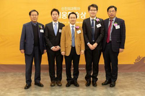 '신진의과학자 지원' 대웅학술상에  고현용·이승주·이용호