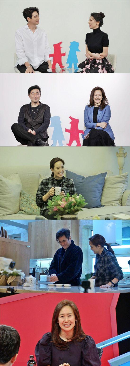 '너는내운명' 정겨운♥김우림-최민수♥강주은, 색다른 결혼생활 대공개