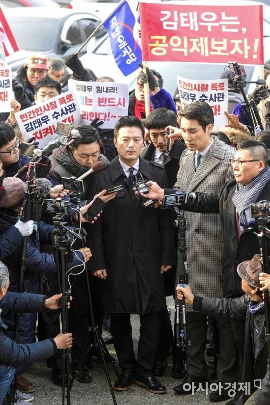"""김태우, 수원지검 '공무누설' 조사 참석…""""국가기능 정상화 위해 고발"""""""