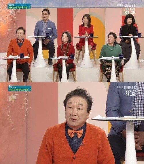 """'아침마당'윤문식 """"18세 연하 아내와 황혼의 사랑 즐기는 중"""""""