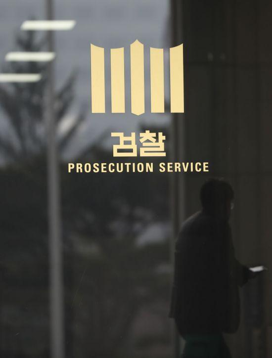 검찰, 한국거래소 압수수색…'삼성바이오 상장 특혜 의혹'