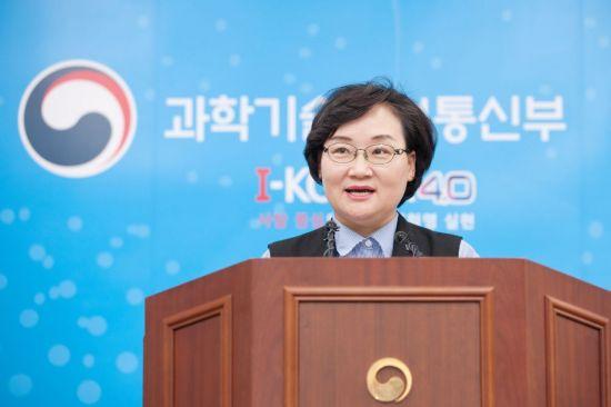 [재산공개] 문미옥 과기정통부 1차관 25억…지난해 대비 10%↑