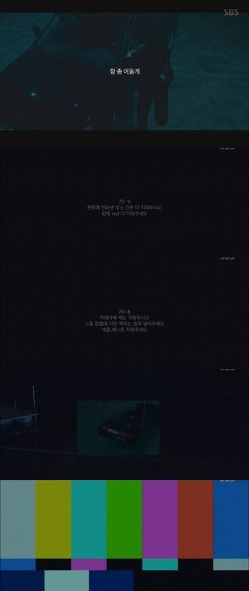 """'빅이슈' 역대급 방송사고…""""무편집본 방송하다니"""" 시청자들 '분노'"""