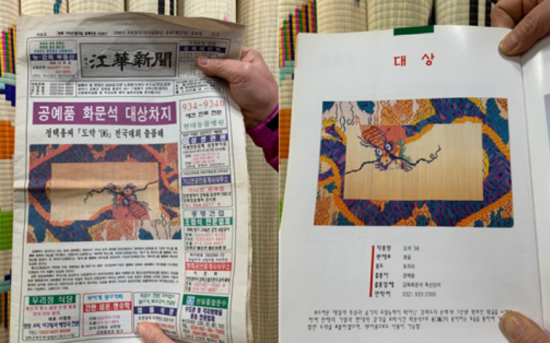 """[한국의 백년가게]꽃돗자리 결 따라 40년 버틴 고려화문석…""""한 점 한 점이 작품"""""""
