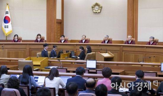 [낙태죄 위헌]2012년과 2019년 헌재 판단, 어떻게 달라졌나