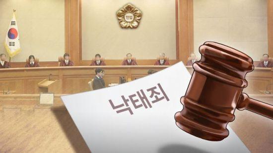 """""""태아 생명 내손으로 지울 순…"""" 양심적 '낙태거부권' 논란"""