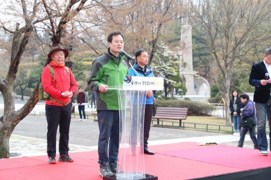 [포토]강북구, 4·19혁명 59주년 기념 순례길 트레킹 개최