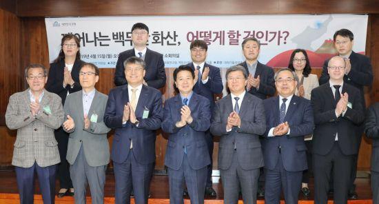"""백두산 화산분화 징후 포착…""""한국·일본도 피해"""""""