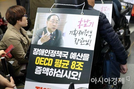 [포토]'장애등급제 폐지' 광화문 농성 돌입 기자회견