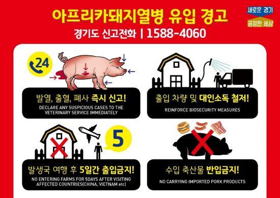 """""""돼지열병 북한까지 왔나"""" 벌써 金겹살…허울뿐인 축산물이력제(종합)"""