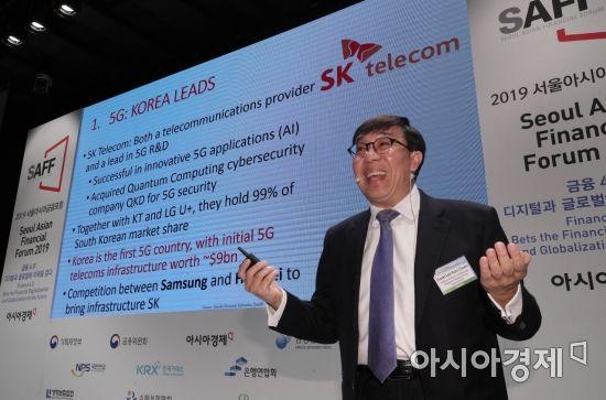 """""""中 IT 공룡, 디지털금융 주도…아시아는 유망 핀테크 시장"""""""