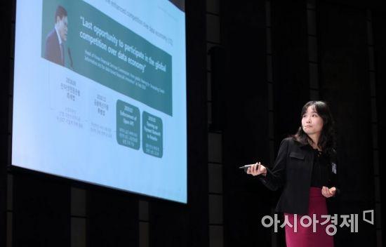 """""""금융앱 172개→1개로 집중될 것"""""""