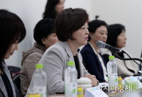 [포토] 모두발언하는 진선미 장관