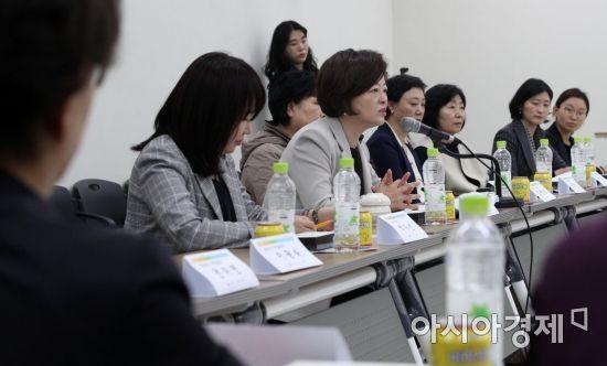 [포토] 아이돌보미 아동학대 예방교육 현장 찾은 진선미