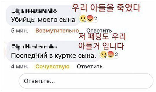[종합]침뱉고 폭행하고 성적학대…'인천 중학생 추락사' 재판부, 판결문 곳곳 '엄벌 의지'