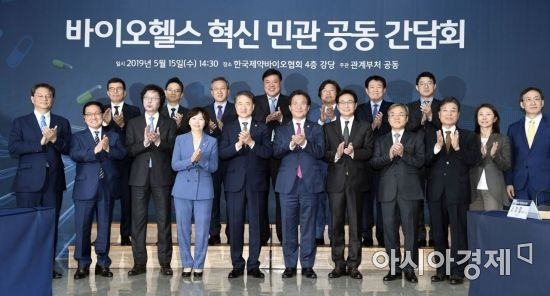 """바이오헬스 '제2반도체'로 육성…""""규제 풀고 R&D 확대""""(종합)"""