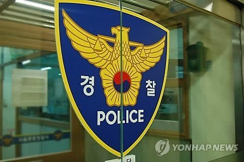 """[종합]""""아내와 불화 있었다"""" 유승현 전 김포시의회 의장, 아내 살인혐의로 체포"""