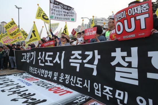 3기 신도시 이어 '버스요금' 폭탄…'518 일산집회' 기름 붓나