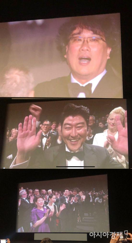 """[칸영화제]""""기립박수 8분""""…'기생충' 칸에서 터졌다 '봉준호의 엔드게임'"""