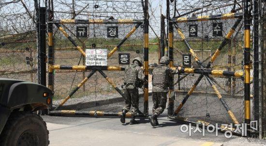 [포토] 'DMZ 평화의 길이 열리다'