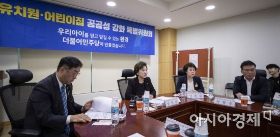 [포토] 발언하는 남인순 유치원공공성 강화 특위위원장