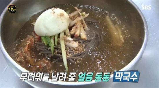 [전문]40년 전통 막국수집 소개한 '생활의 달인'…조작 논란에 사과