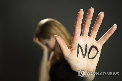"""""""아 좀 볼 수도 있지 뭐 어때""""…설리 '시선 폭력' 논란 왜"""