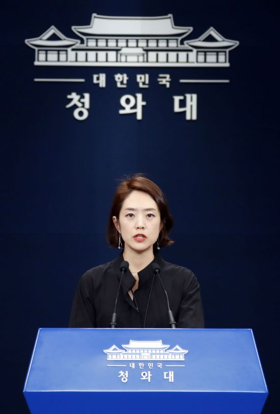 강효상 사태에 난감해진 靑