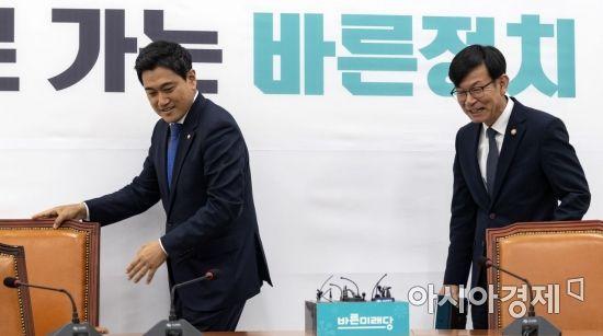 [포토] 바른미래당 찾은 김상조 공정거래위원장