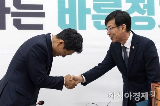 [포토] 바른미래당 방문하는 김상조 위원장