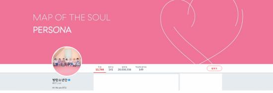 방탄소년단, 트위터 팔로워수 2천만명 돌파