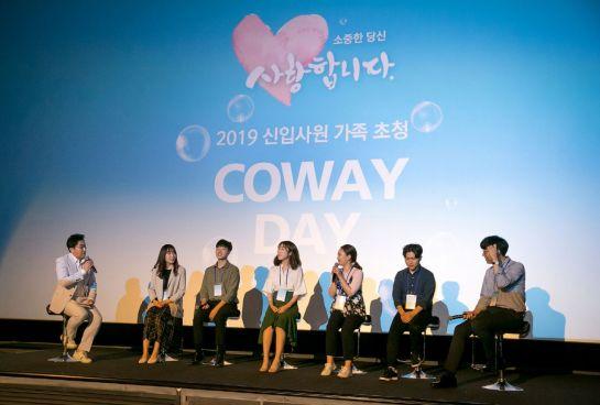 신입사원 가족 '코웨이데이'…환경기술연구소 견학