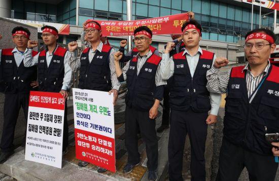 (속보) 우정노조 파업 가결.. 7월9일부터 우편대란