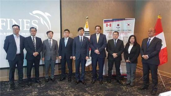 해건협-국토부, 한-페루 철도·메트로 기술 협력포럼 개최
