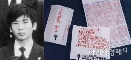20년간 '엄벌화' 강조한 일본 소년법…효과 있었을까